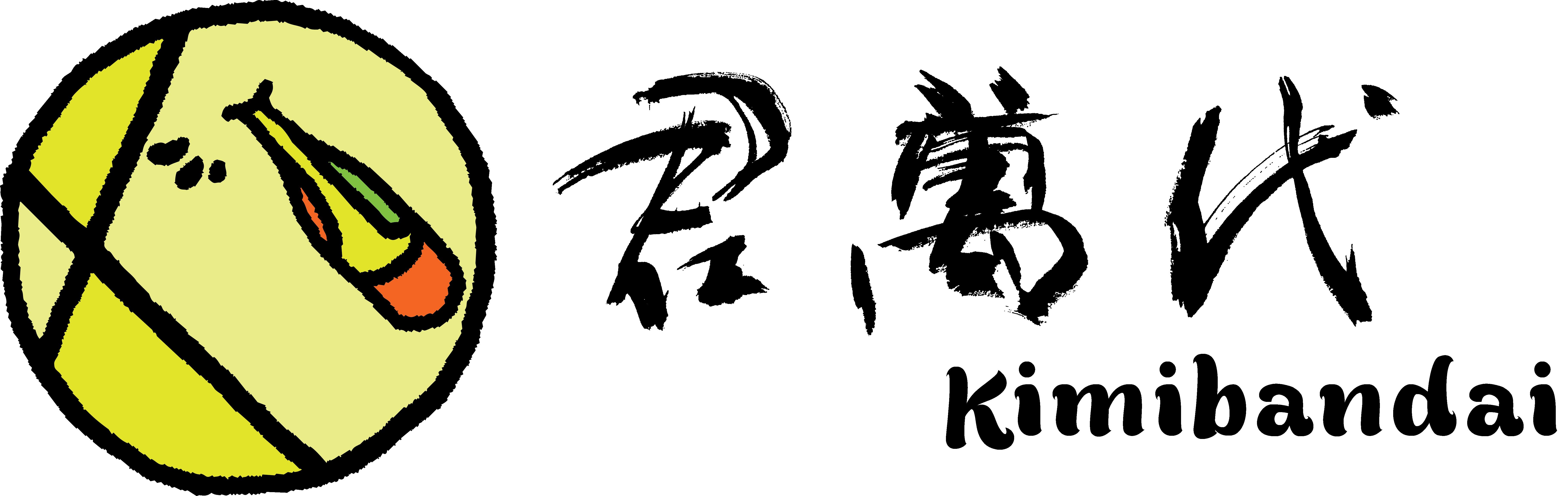 Kimibandai
